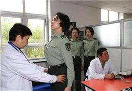 实拍女兵体检全过程,场面尴尬令人脸红